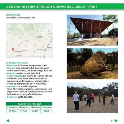 centro-interpretacion-campo-del-cielo-7